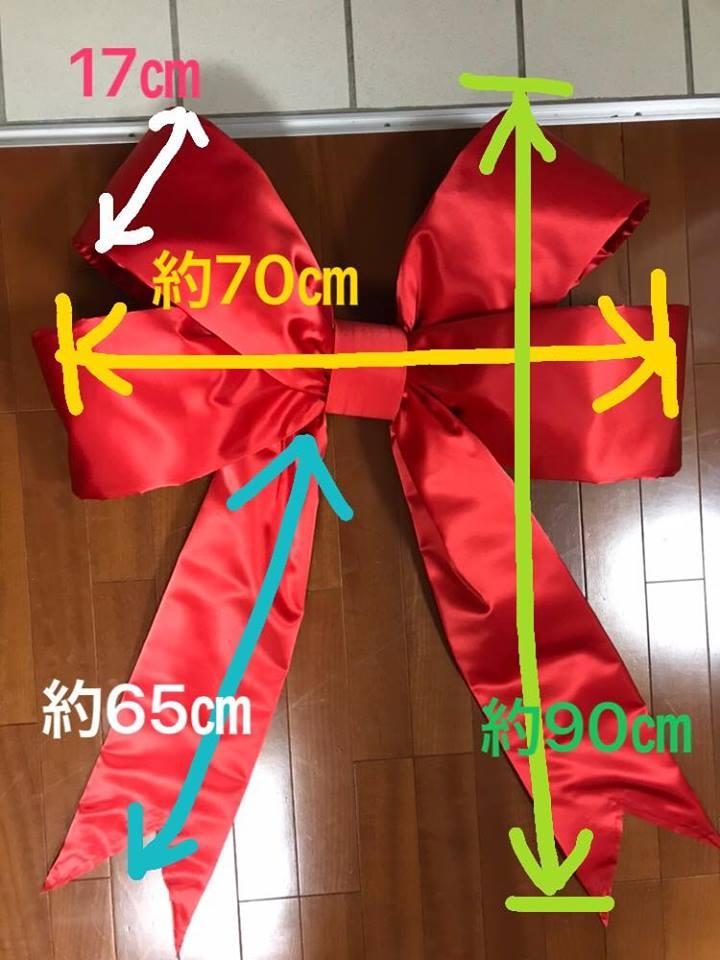 基本の大きさはだいたいこんな感じ。参考にしてください。このサイズよりも大きくしたい場合は材料費が追加になりますし、これよりも極端に小さいものだと少しお安くできると思います。お問合せください。